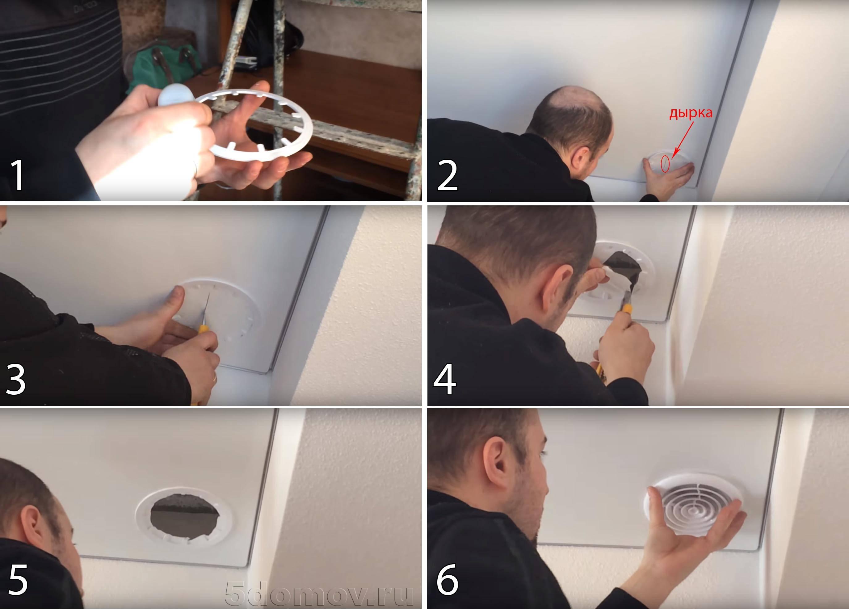 Как и чем заделать дырку в натяжном потолке - советы с видео