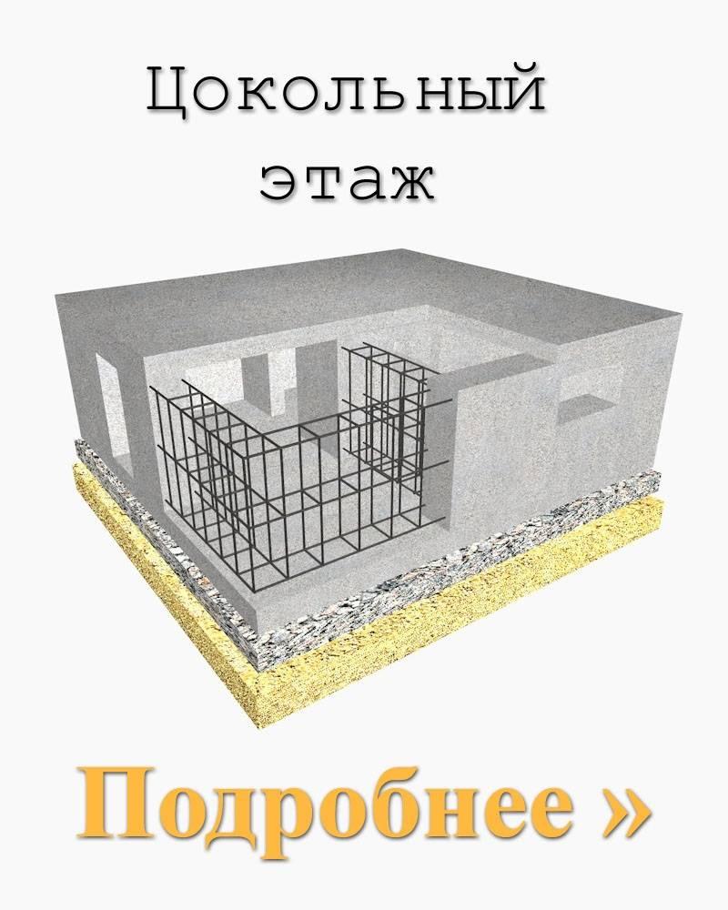 Дома на склоне с цокольным этажом и с террасой, проекты для строительства, как построить, фото