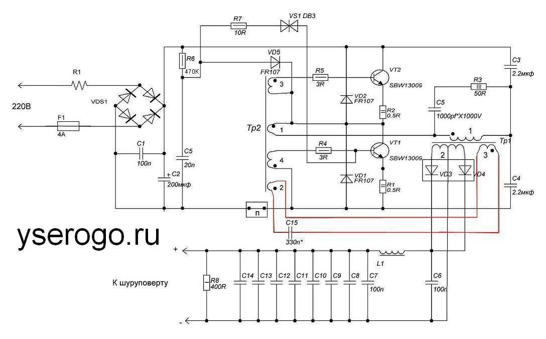 Переделка китайского электронного трансформатора в блок питания – et190l схема подключения