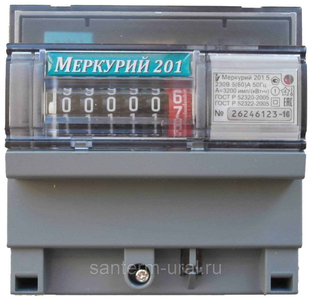 Счетчик меркурий для электроэнергии с пультом управления