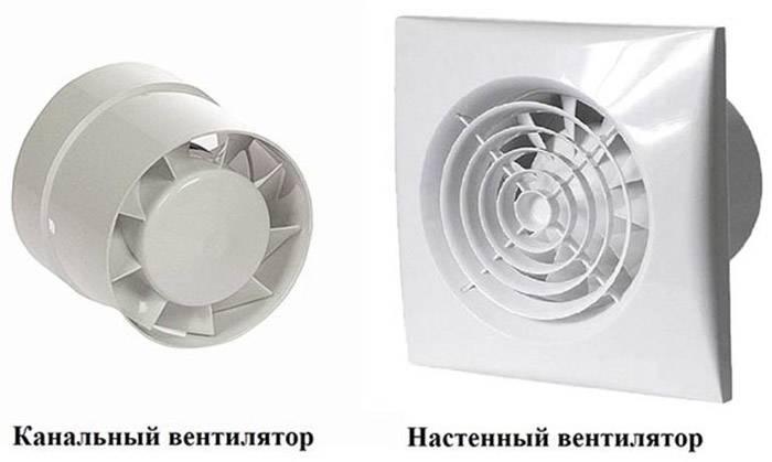 Выбор вытяжных вентиляторов для ванной комнаты