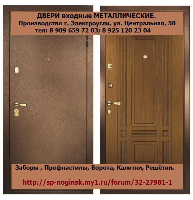 Ремонт входных дверей своими руками, а также как провести их регулировку и реставрацию