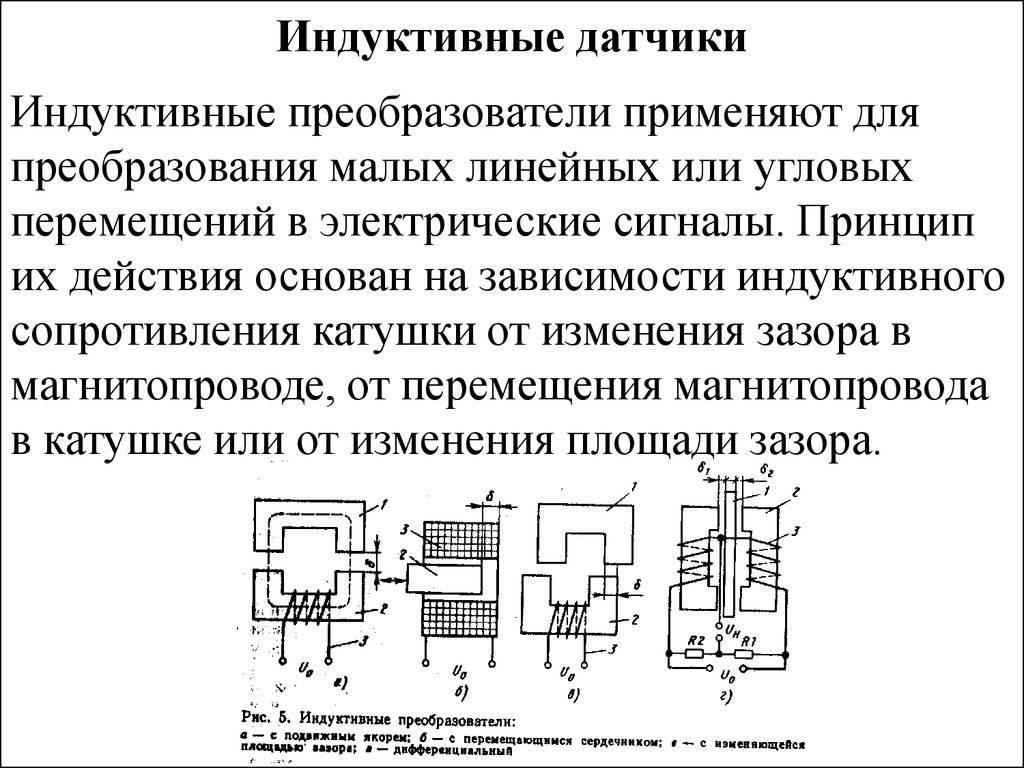 Схемы включения индуктивных датчиков приближения – самэлектрик.ру