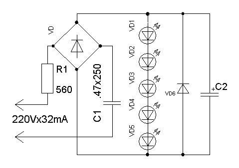 Схема подключения люстры потолочной, 7 вариантов
