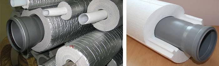 Трубы отопления на открытом воздухе: требования к теплоизоляции, материалы и технология ее нанесения