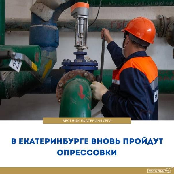 Гидростатический метод испытания трубопроводов - отопление и водоснабжение от а до я