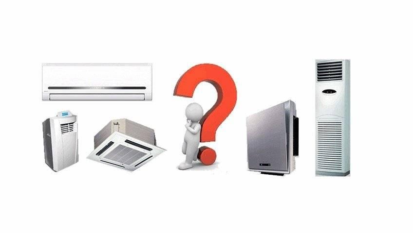 Полезные советы по выбору кондиционера для дома. рейтинг надежности