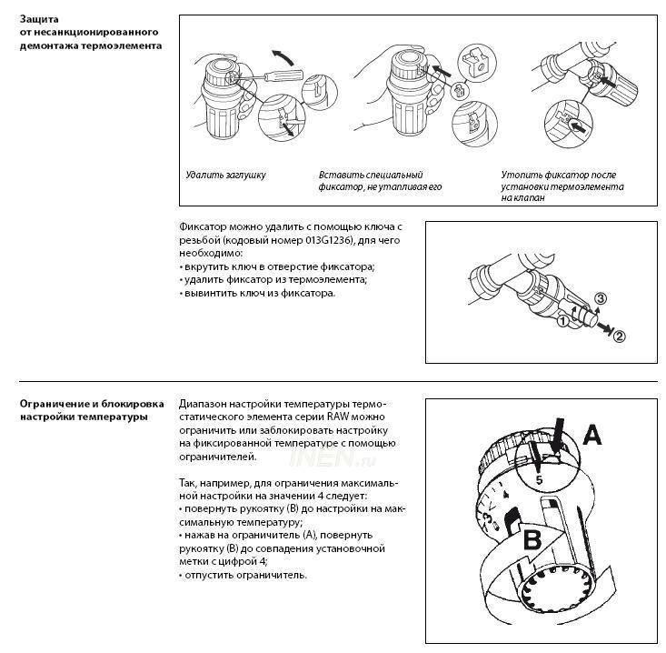 Терморегулятор danfoss инструкция по эксплуатации. danfoss терморегулятор – инструкция по эксплуатации. виды и условные обозначения