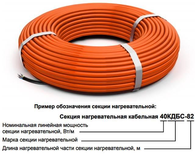 Как обеспечить качественное застывание бетона зимой: кабели пнсв, вет и кдбс
