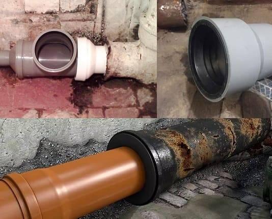 Как соединить чугунную канализационную трубу с пластиковой 110