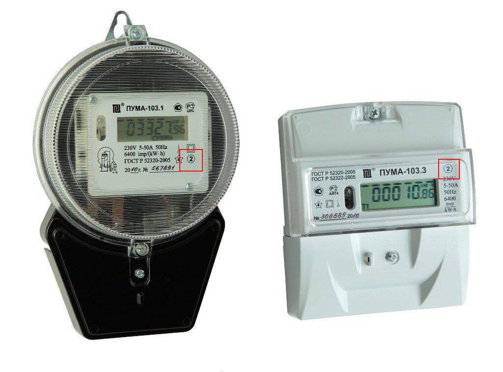 Выгодна ли установка двухтарифного счетчика электроэнергии
