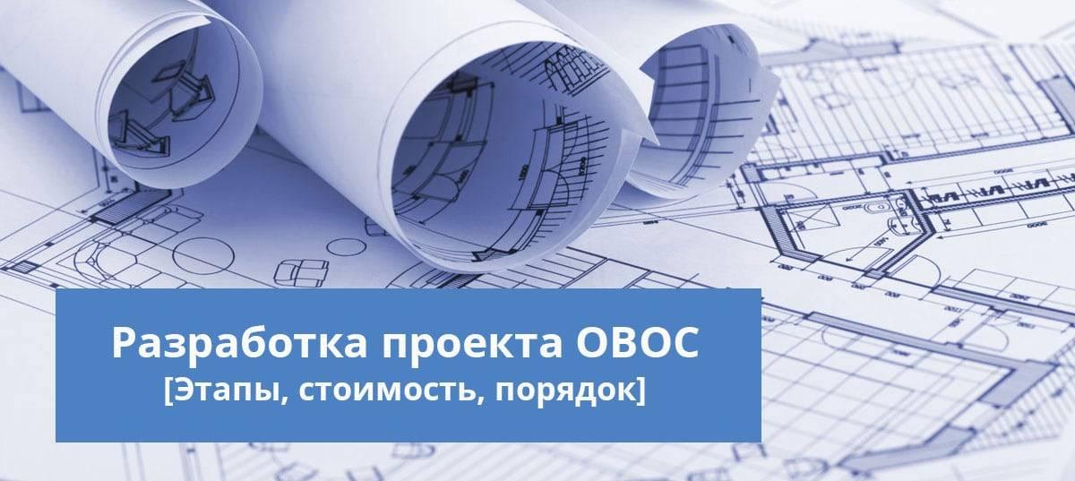 Отопление, водоснабжение, канализация: обслуживание систем и сантехника, проектирование водопровода для горячей воды, схема
