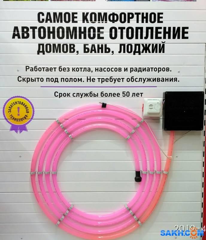 Водяной теплый пол:плюсы и минусы, устройство и принцип работы, особенности монтажа, отзывы