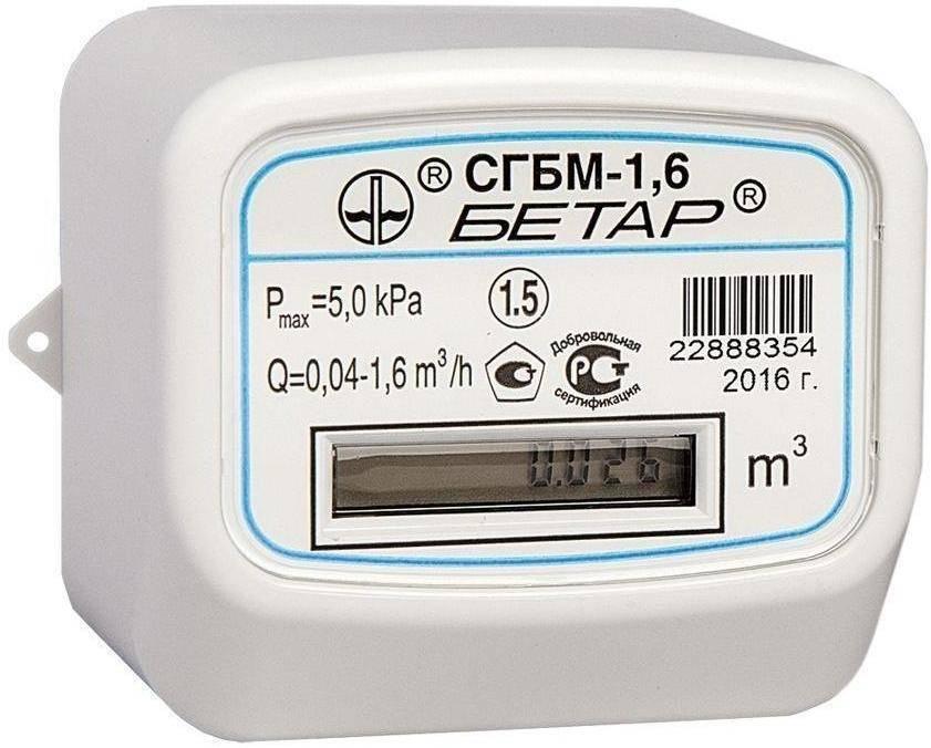 Какой газовый счетчик лучше для квартиры, если дома плита и колонка (список моделей), как выбрать газосчетчик по расходу газа, по размеру, по типу (цифровой или механический)