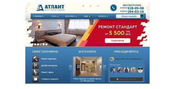 Тор 10 строительных компаний санкт-петербурга 2021