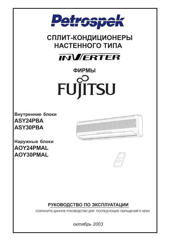 Cплит-системы fujitsu: топ-10 лучших моделей + на что смотреть при выборе климатической техники