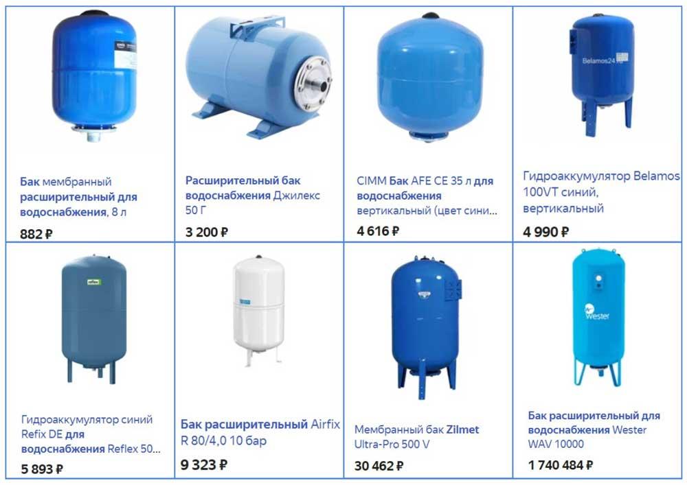Расширительный бак для водоснабжения: устройство, монтаж   гидро гуру