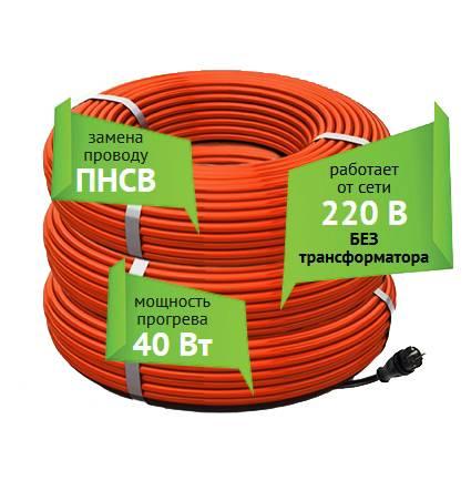 Прогрев бетона проводом пнсв - electriktop.ru