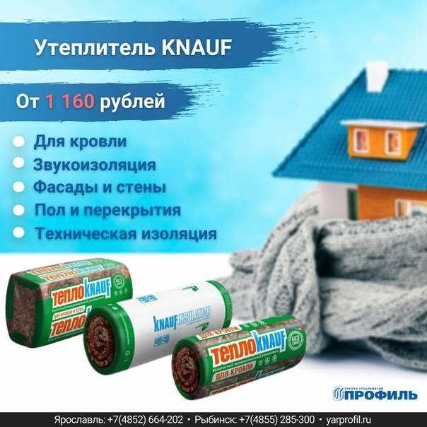 Технические характеристики утеплителя кнауф (knauf)