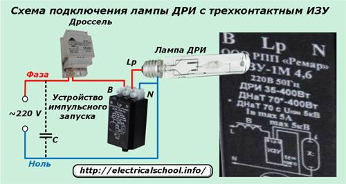 Изу для днат: схема подключения к сети, с конденсатором,