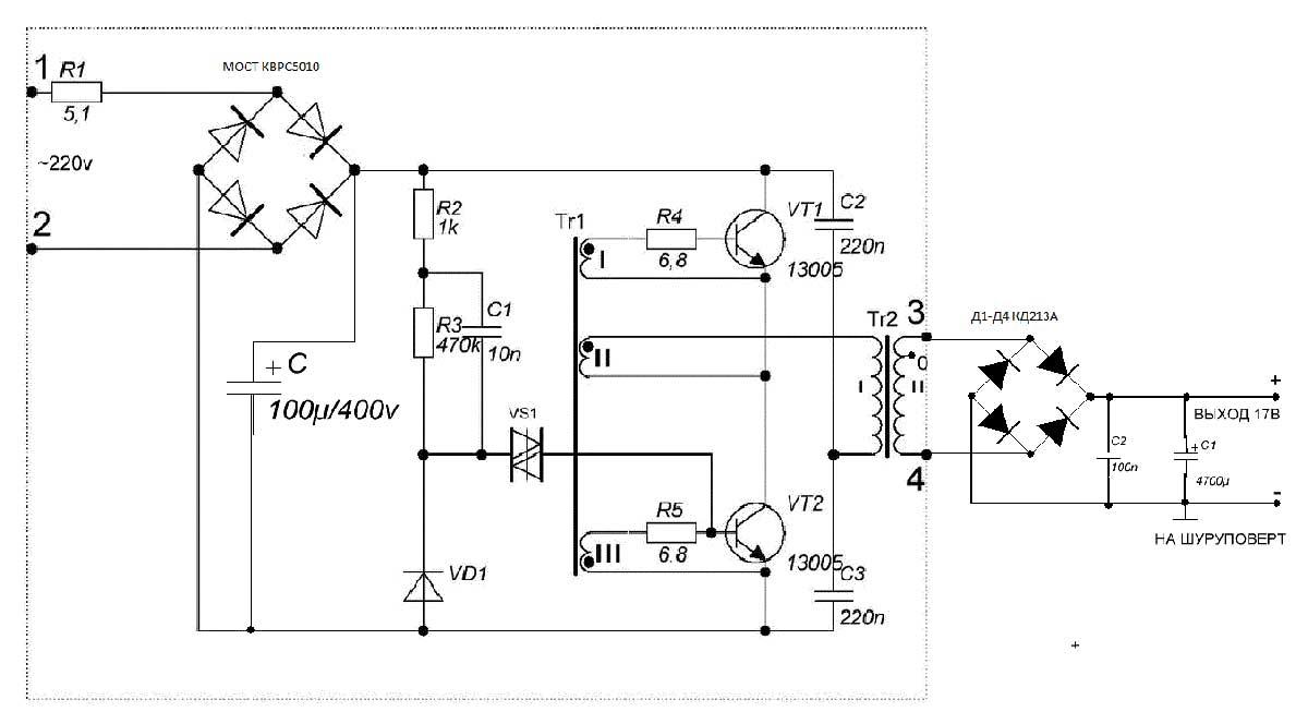Электронный трансформатор. ремонт своими руками.