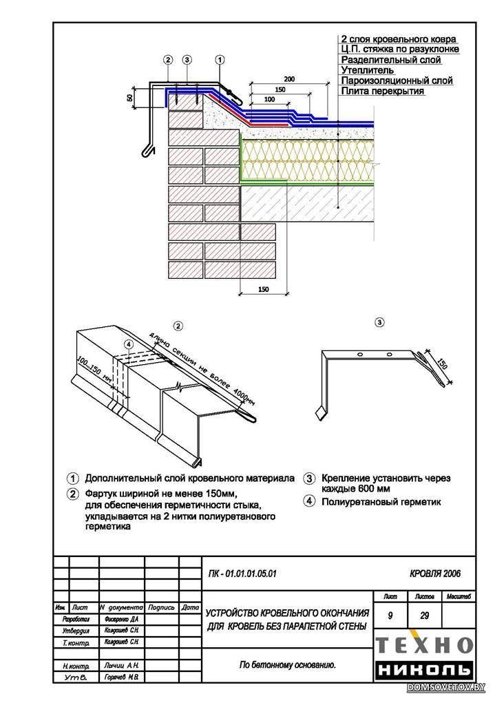 Расчет газоблоков: формула и онлайн-калькулятор