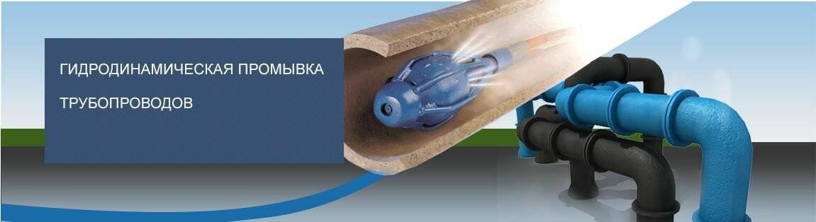 Машина для прочистки канализации: принцип работы, виды, особенности