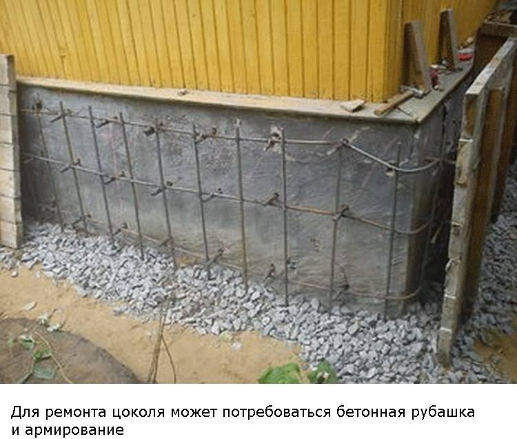 Своими руками. непромышленные «народные» добавки, улучшающие качество бетона