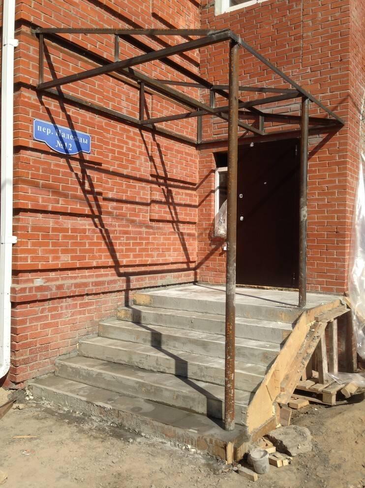 Крыльцо для частного дома из металла: варианты конструкции