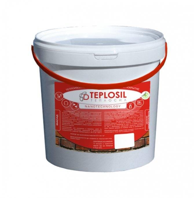 Теплоизоляционная краска - что это такое и для чего нужна
