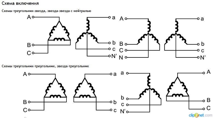 Трехфазный трансформаторы: схемы и применение, что это такое простыми словами