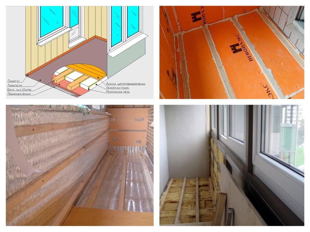 Как утеплить балкон пеноплексом внутри - клуб мастеров