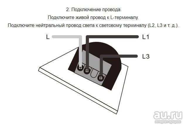 Сенсорный выключатель: принцип работы, особенности установки и схемы