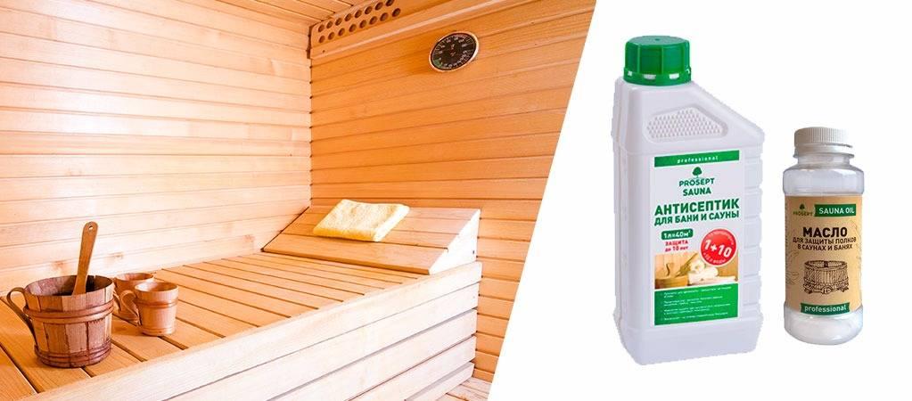 Антисептик сенеж био для усиленной защиты древесины