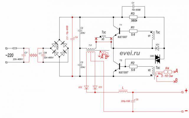 Электронный трансформатор для галогенных ламп 12в: схема подключения