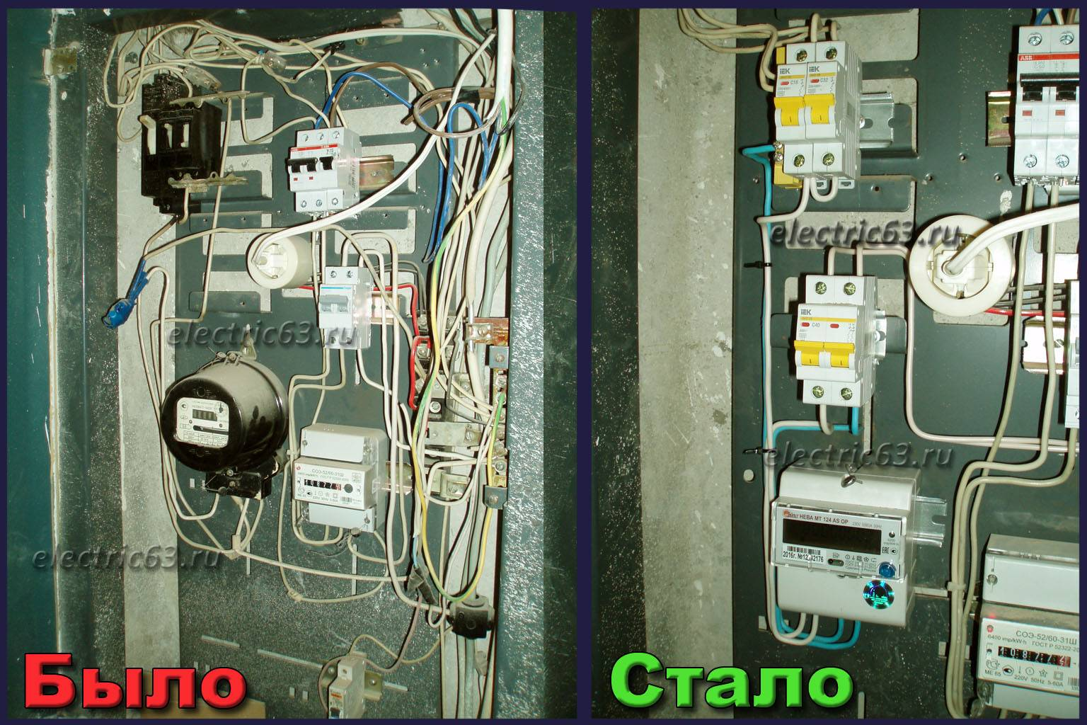 Расчет одн по электроэнергии в многоквартирном доме