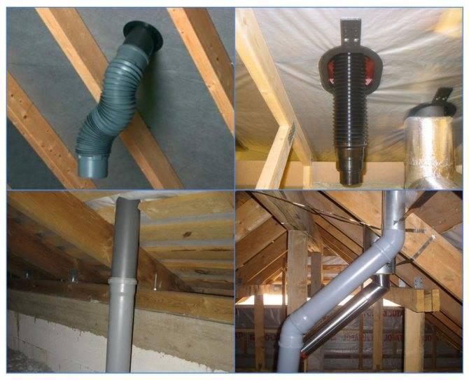 Делаем вентиляцию в частном доме из канализационных труб в 5 шагов