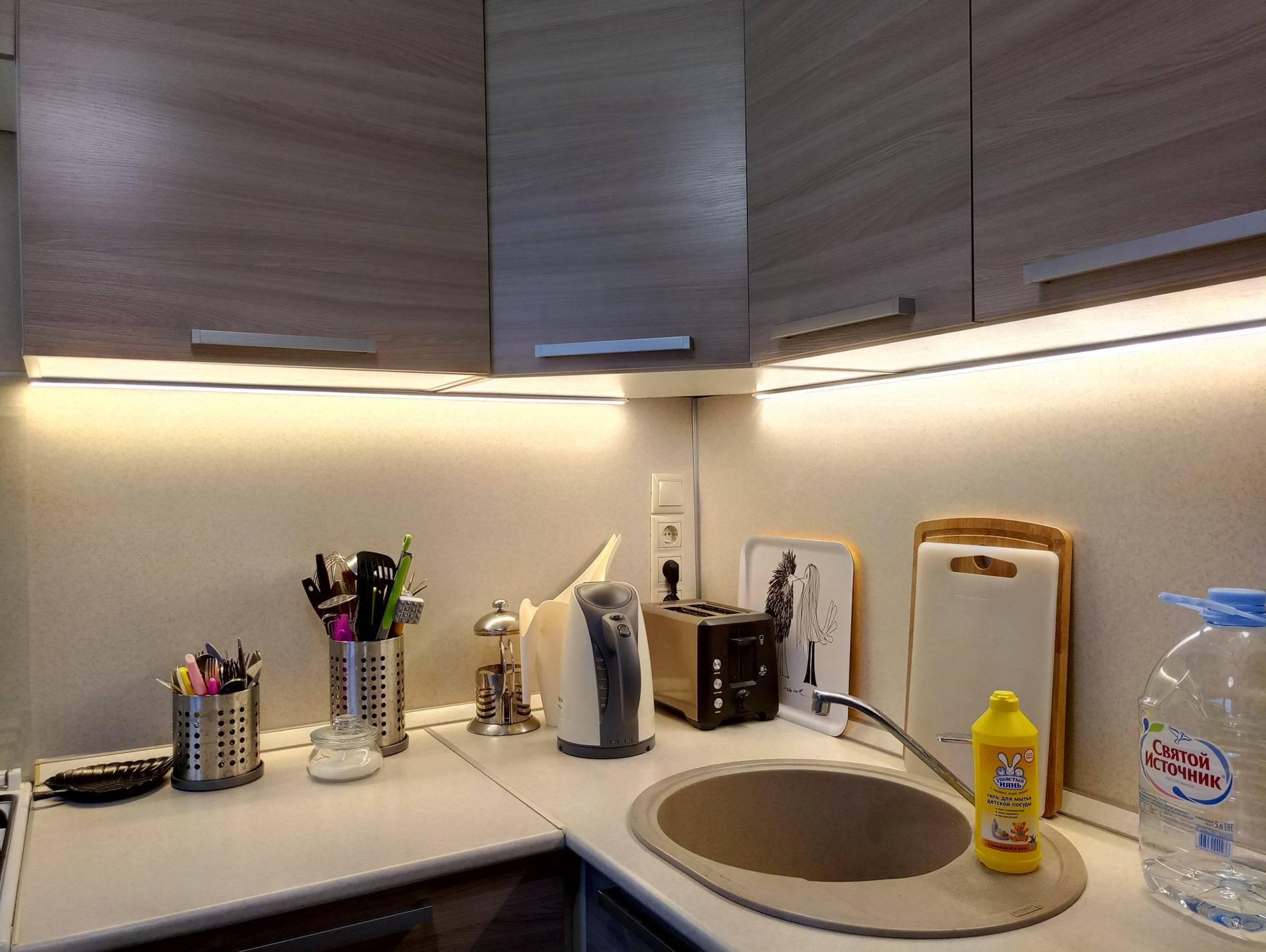 Подсветка рабочей зоны на кухне - 86 фото и дизайнерских идейкухня — вкус комфорта