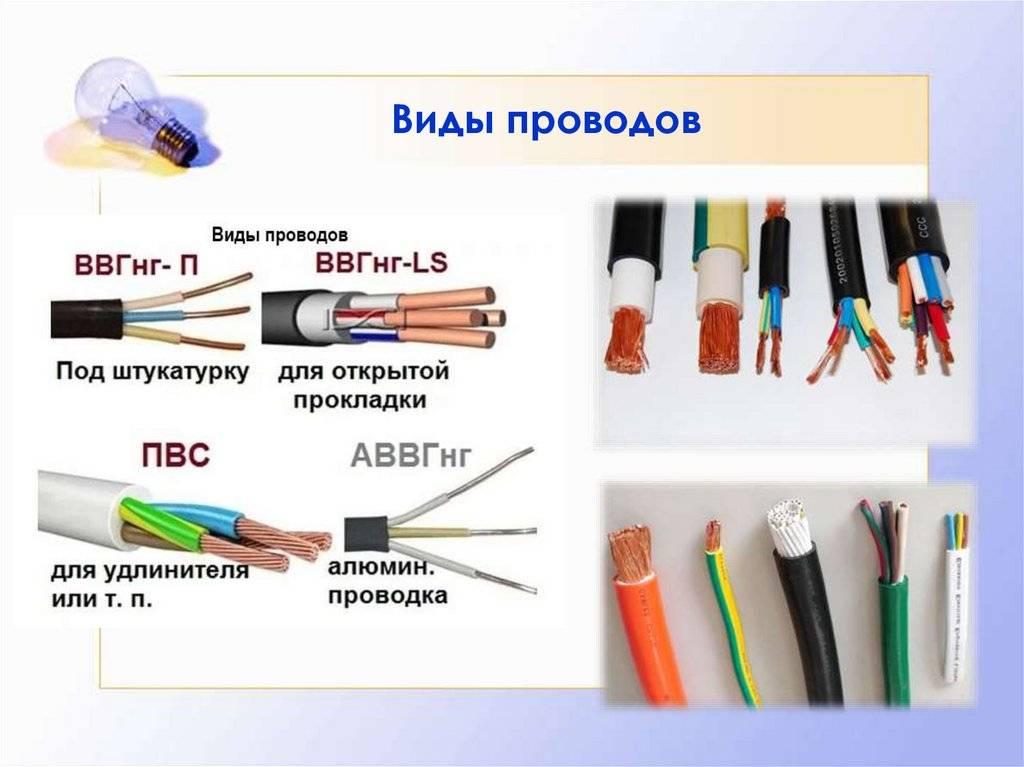 Маркировка кабеля: как разобраться в буквенных обозначениях и цветах оплетки