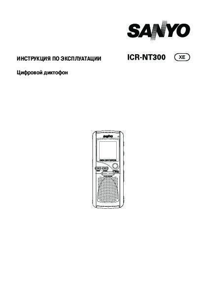 Кондиционер sanyo sap-c125ghgc - купить   цены   обзоры и тесты   отзывы   параметры и характеристики   инструкция
