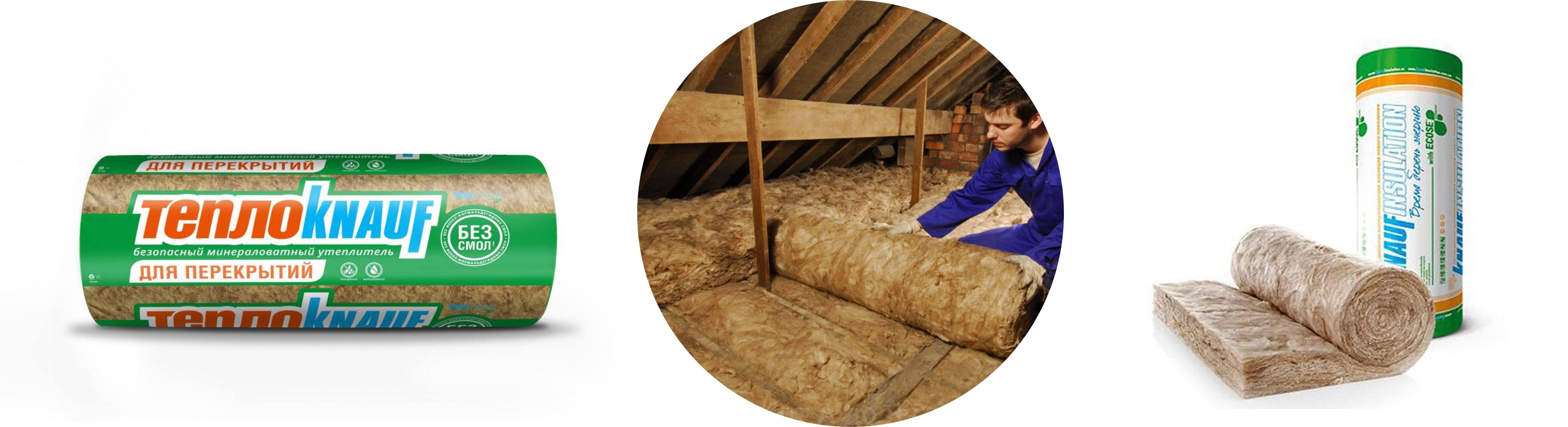 Утеплитель для крыши: отзывы, какой лучше, обзор продукции knauf, ursa, isover и технониколь