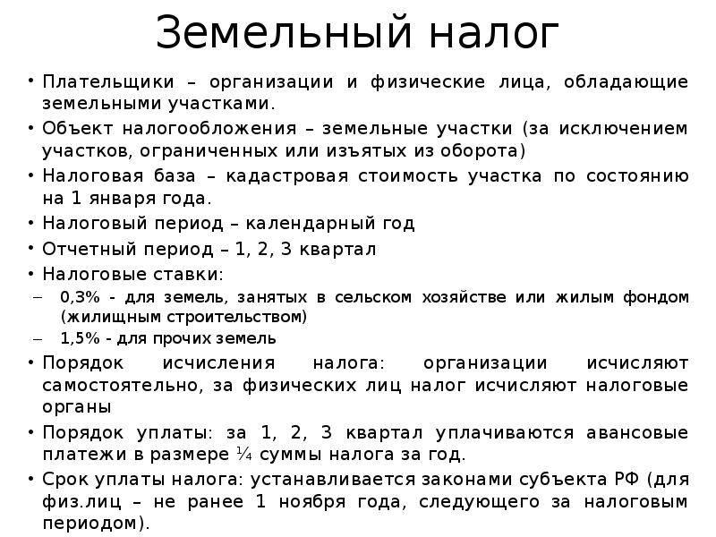 Водный налог в 2020-2021 годах - сроки и порядок уплаты, ставки - nalog-nalog.ru