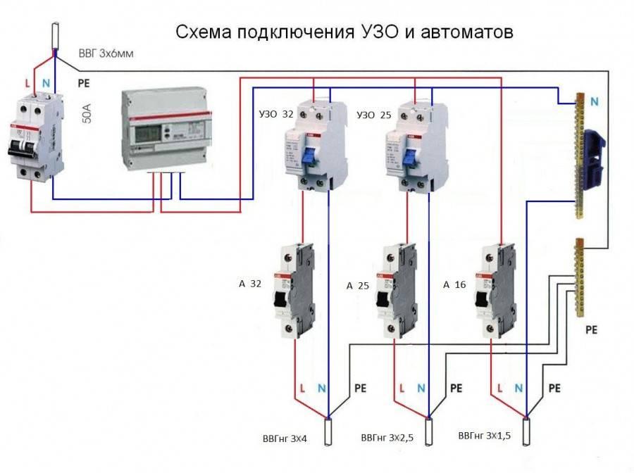 Подключение дифавтомата: схема подключения, как установить