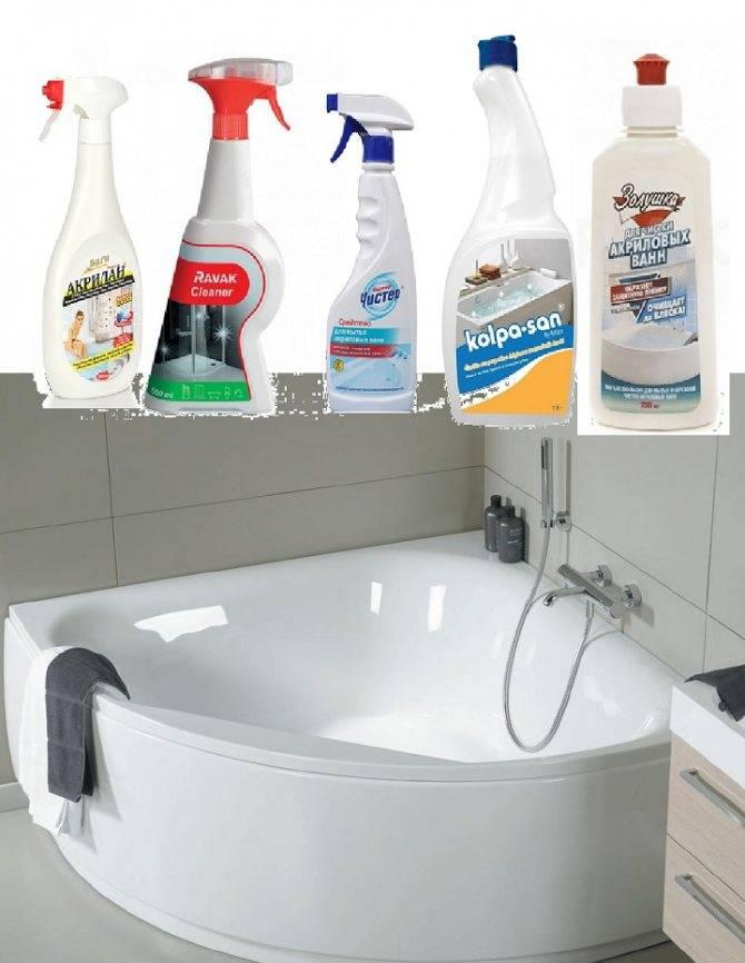Чем чистить акриловые ванны: методы борьбы с загрязнениями