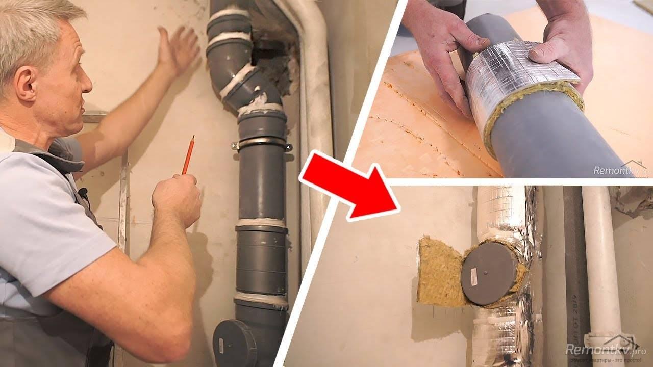 Шумоизоляция трубок канализации: 6 особенностей процесса