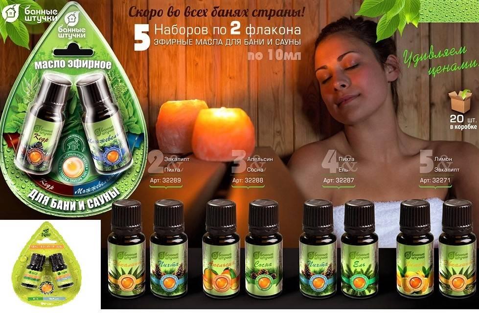 Эфирные масла для бани, как использовать и их разновидности