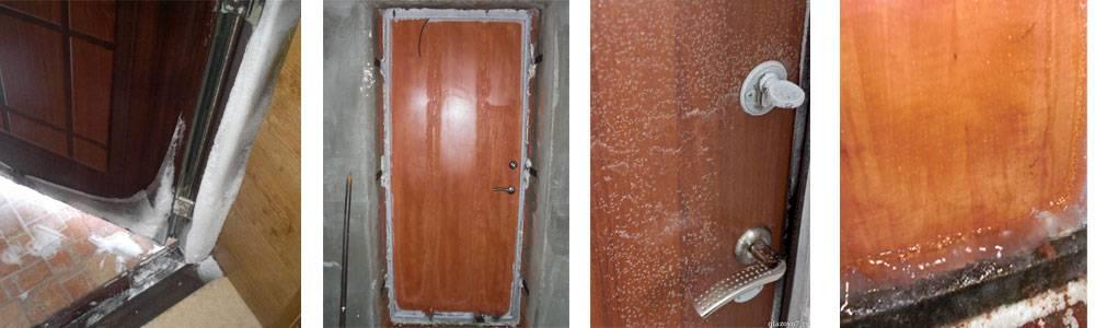Почему потеет и промерзает входная дверь — что делать - строй-хауз