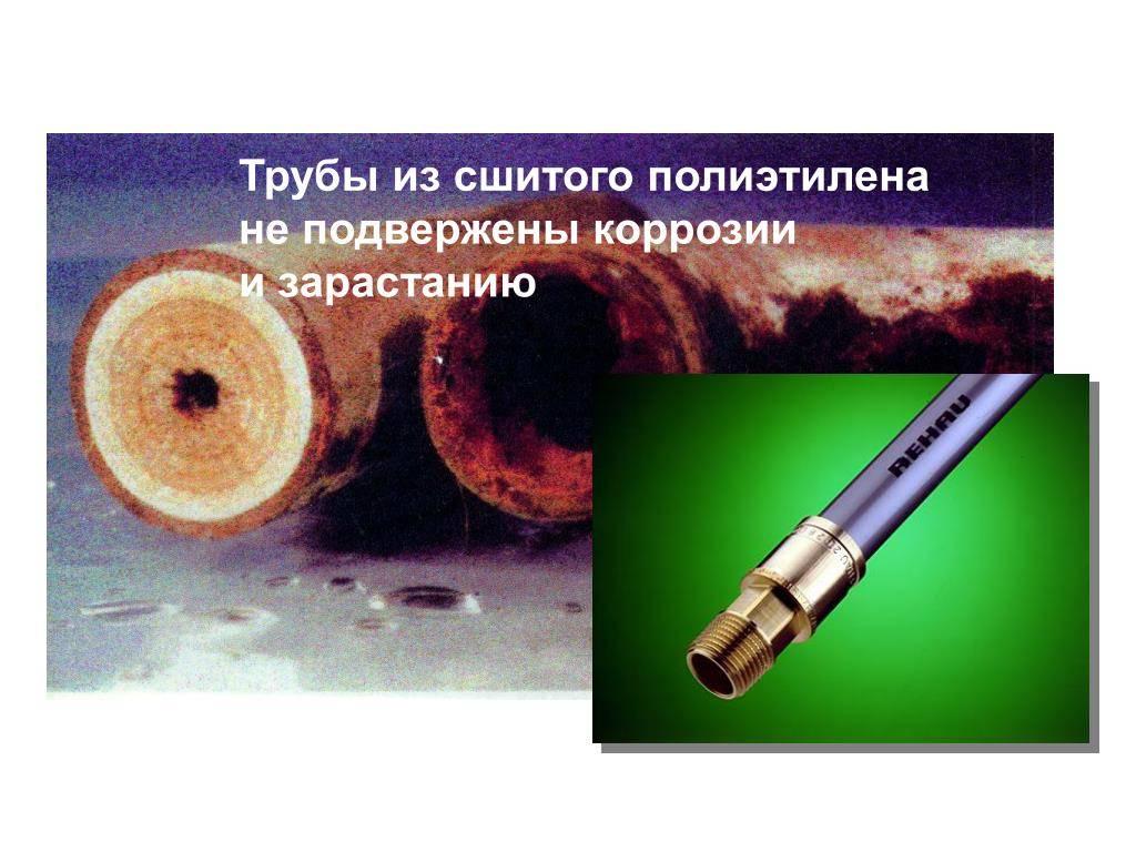 Сшитый полиэтилен для отопления: плюсы и минусы, монтаж полиэтиленовых гибких труб
