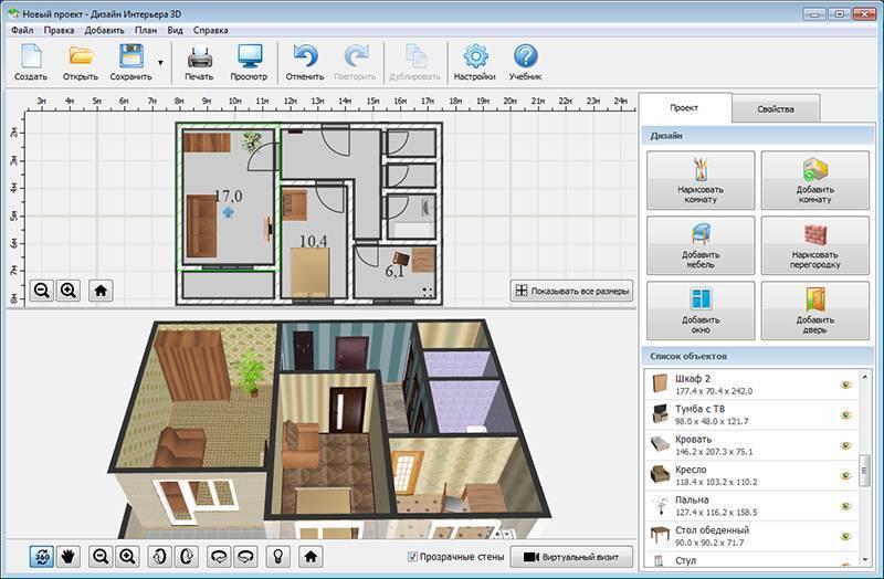 В каких программах работают дизайнеры интерьеров?