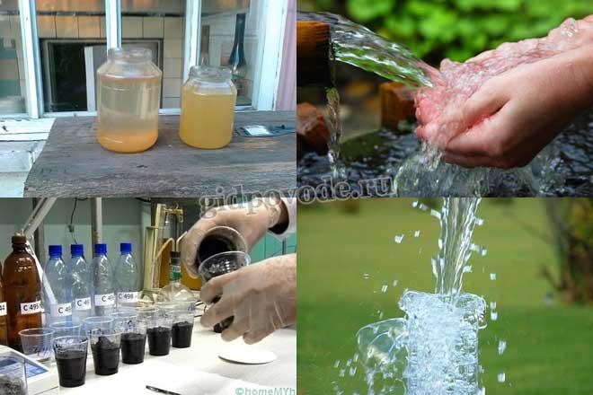 Как очистить воду из скважины самостоятельно: рекомендации